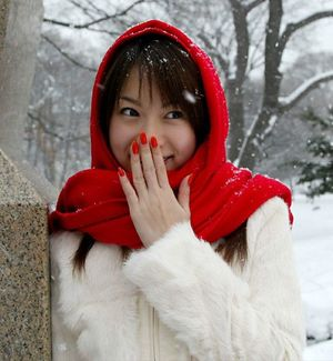 Cute japanese teenager Kurumi..